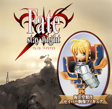 PS2 Fate/stay night[Realta Nua]extra edition
